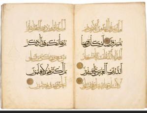 quran-smith
